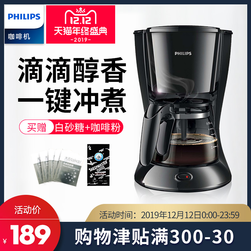 Philips Philips Hd7431 American Coffee Machine Household Drip Type Automatic Small Coffee Maker Buy Products Online With Ubuy Lebanon In Affordable Prices 45511160606